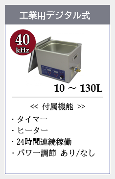 40キロヘルツ工業用デジタル式タイマーヒーター24時間連続稼働パワー調節機能付き